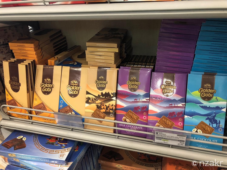GOLDEN GOBIのチョコレート