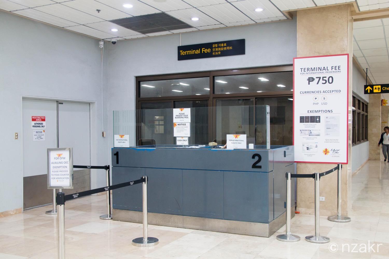 セブの空港利用料750ペソ