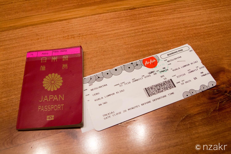 エアアジアの航空券