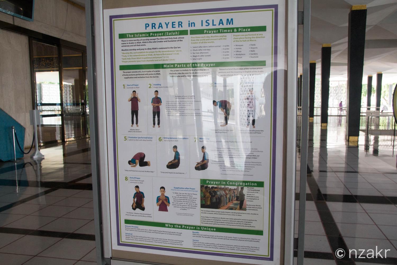 礼拝の方法