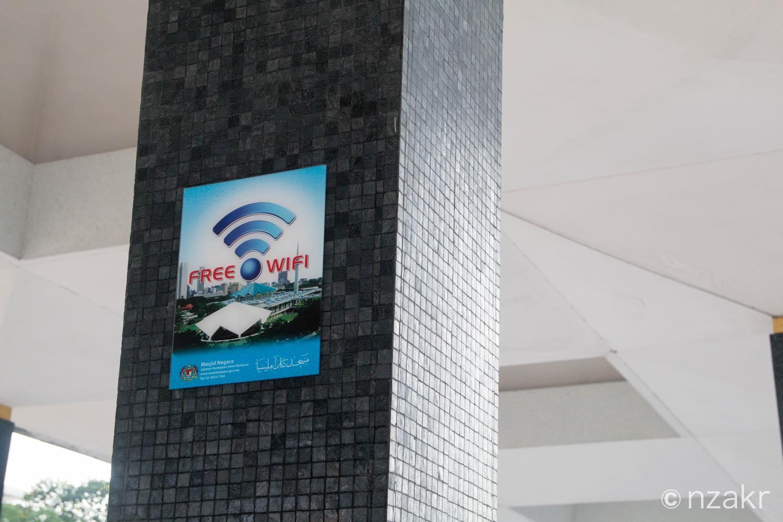 WIFI完備のモスク