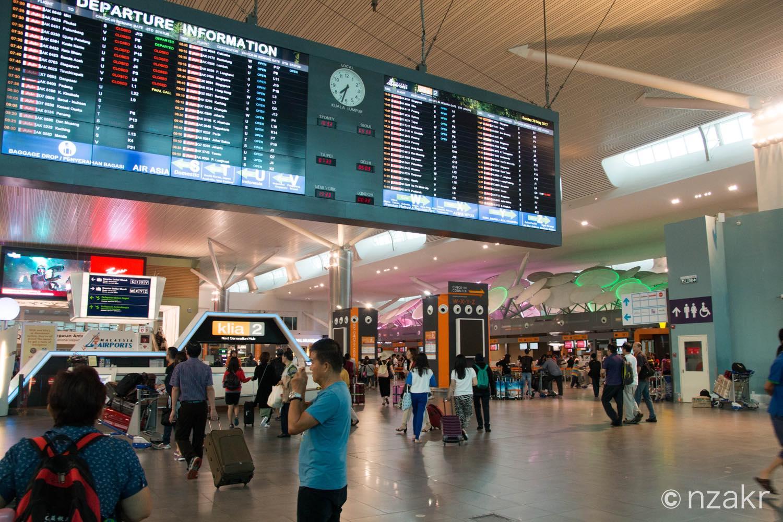 クアラルンプール国際空港 ターミナル2