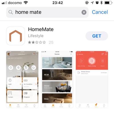 専用アプリのHomeMate
