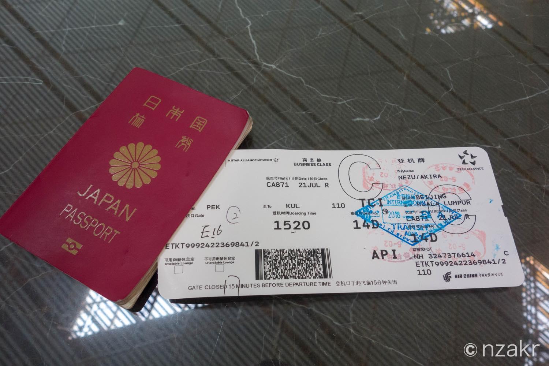 フライトチケット