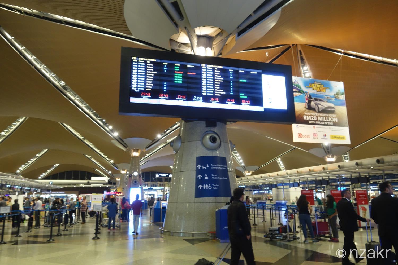 クアラルンプール国際空港メインターミナル