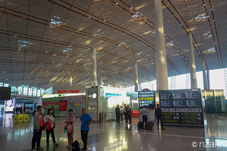 北京国際空港のエアサイドエリア