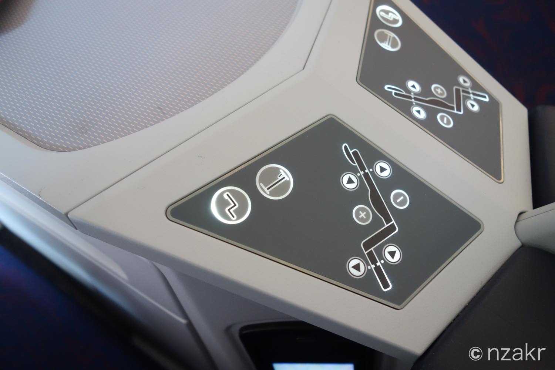 シートの操作ボタン