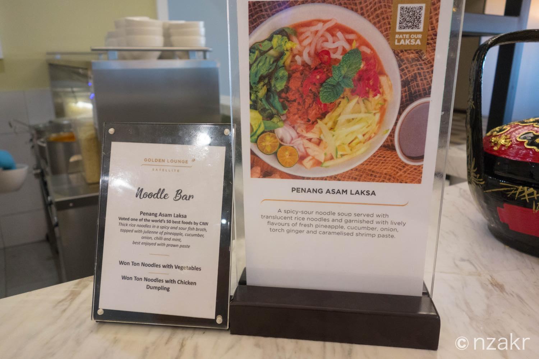 マレーシア料理のラクサ