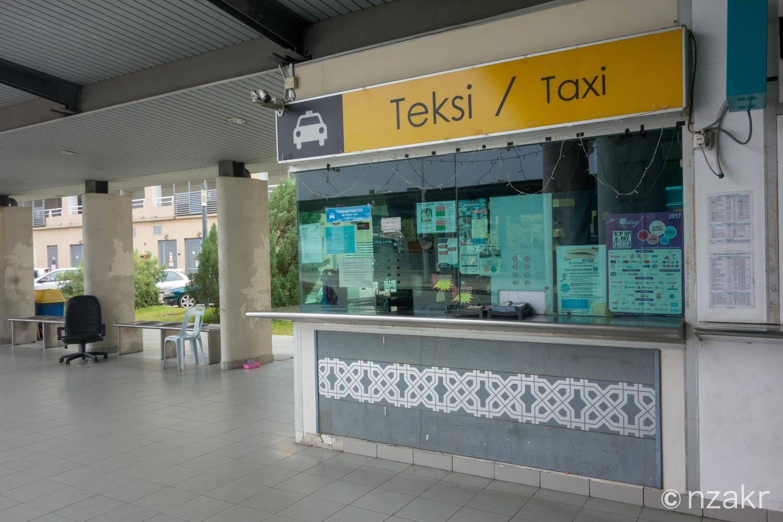 タクシーの乗車受付