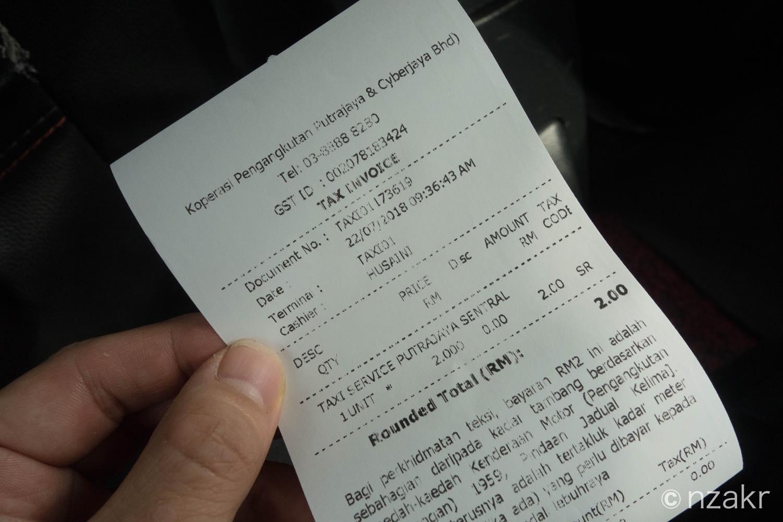 謎のタクシー乗車手数料の2RM