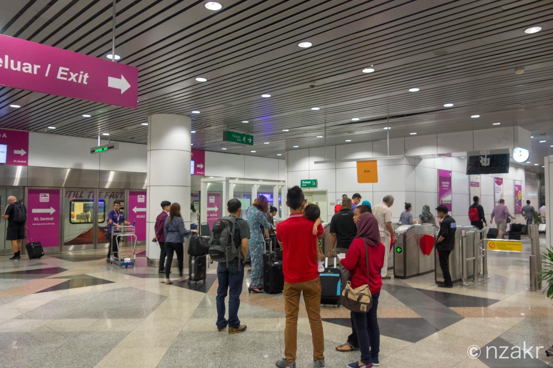 クアラルンプール国際空港のKLトランジットプラットフォーム