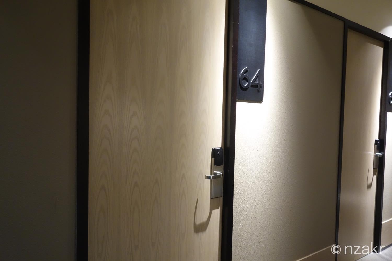 64番の部屋