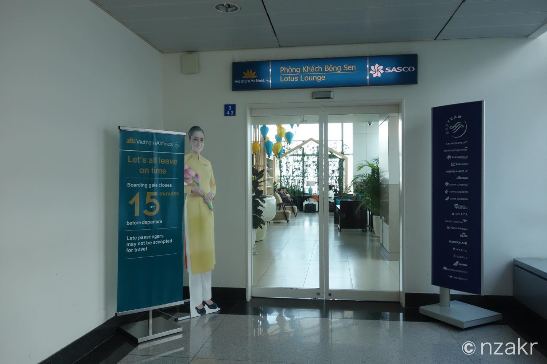 ベトナム航空のラウンジ入り口