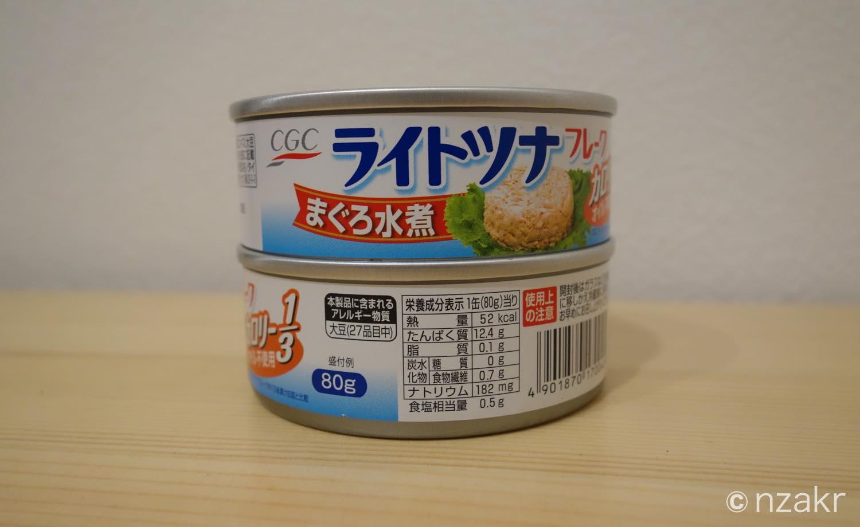 缶詰め ノンオイルツナ