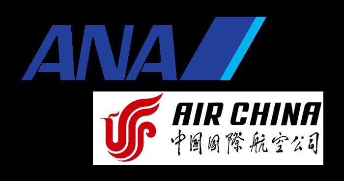 ANA(全日本空輸)と中国国際航空