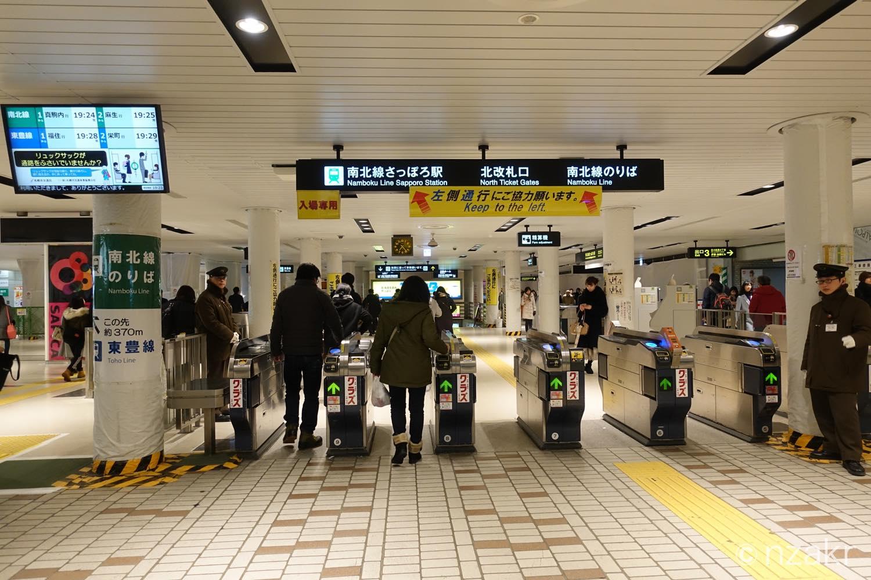 札幌駅の地下鉄