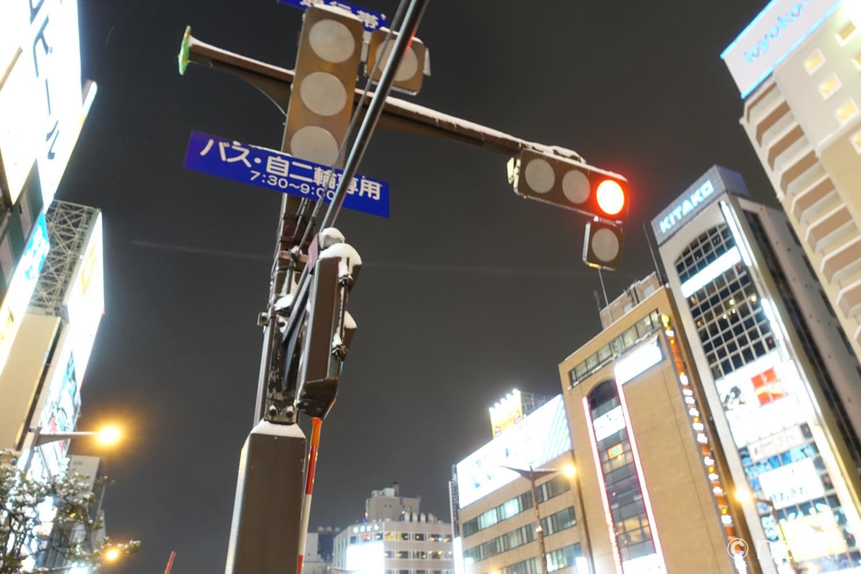 北海道の信号機