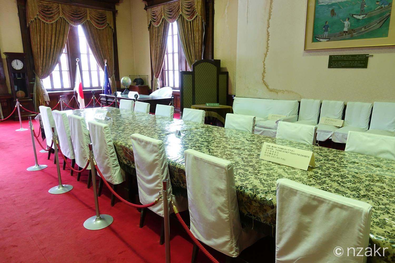 北海道庁の長官の部屋