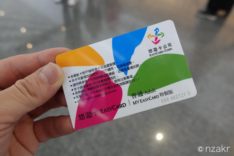 台湾のsuica EASY CARD(イージーカード)