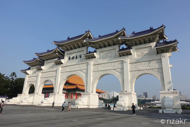 中正紀念堂の正門