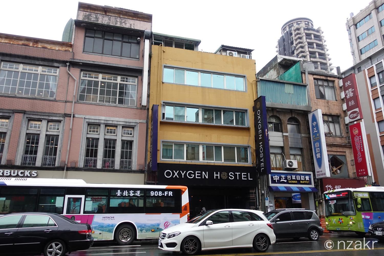 台北オキシジェンホステル Taipei Oxygen Hostel