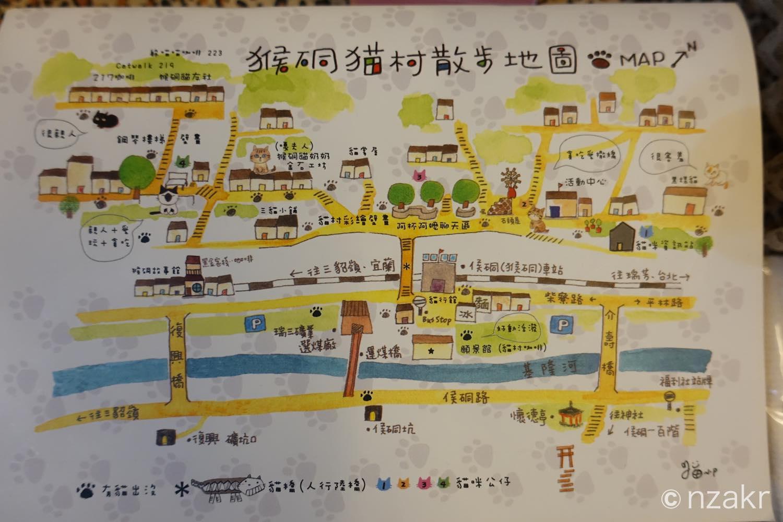 猴硐(ホウトン)の地図