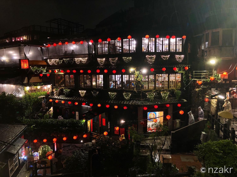 阿妹茶酒館の九份の景色