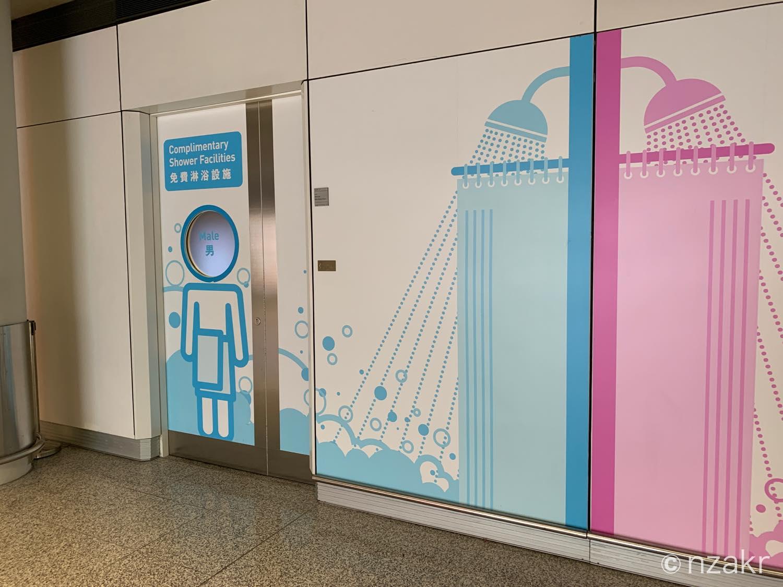 香港国際空港のシャワールーム