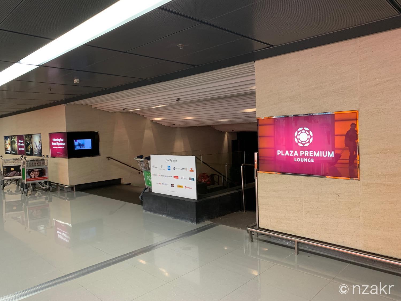 香港国際空港のプラザプレミアムラウンジ