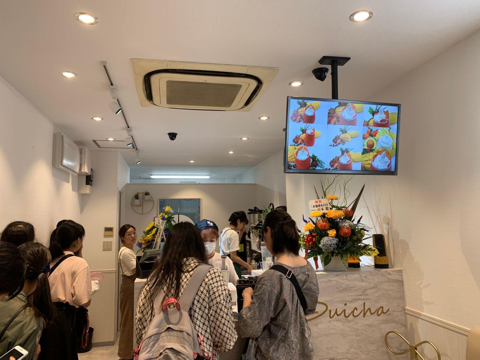 萃茶(スイチャ) 門前仲店の店内の様子