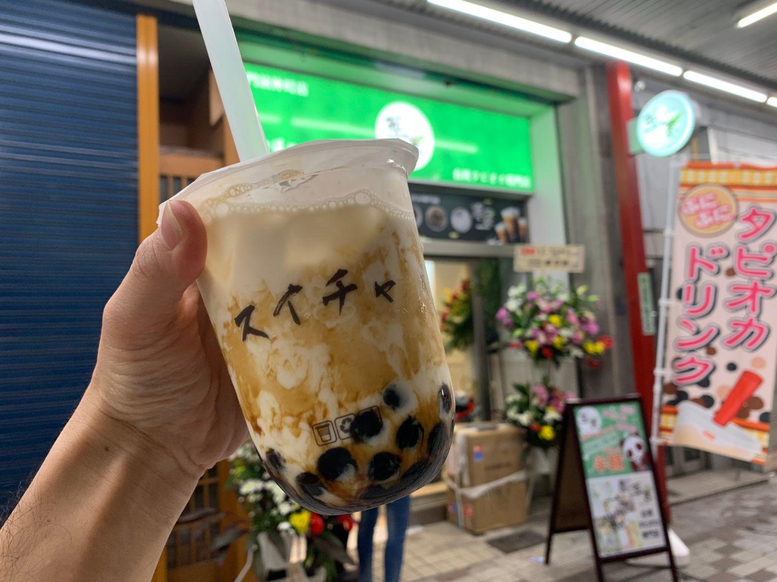 沖縄黒糖虎丸ラテ