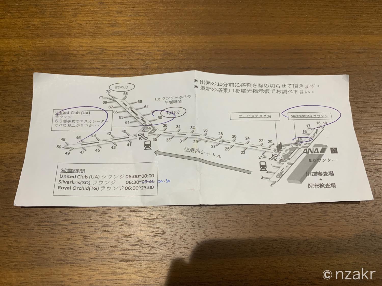 香港国際空港のマップ