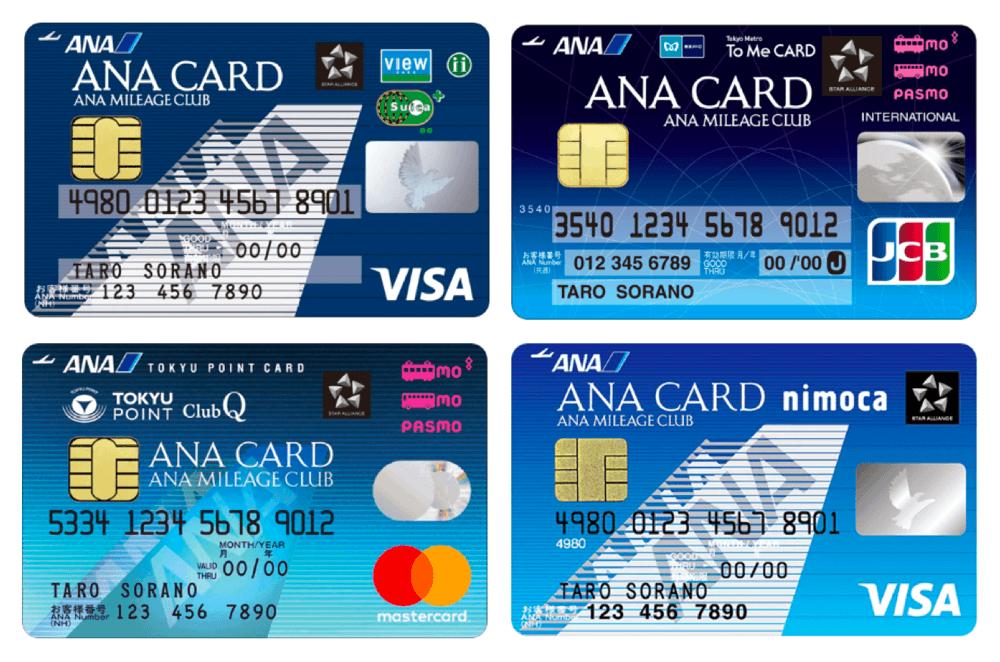 ANA 交通系IC一体型カード
