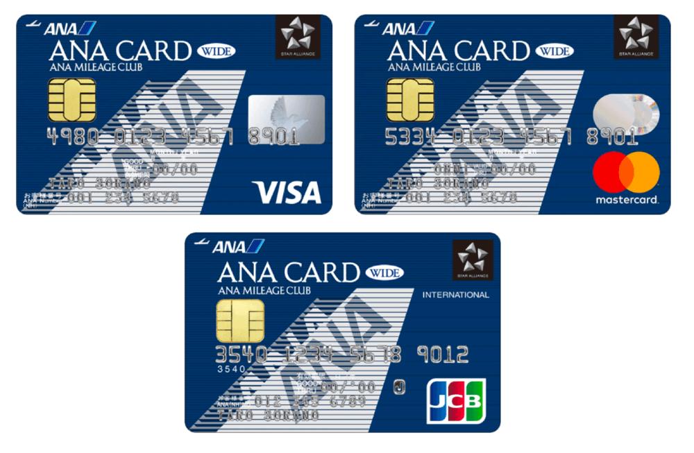 ANA ワイドカード